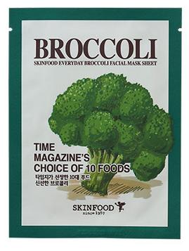 Everyday Broccoli Facial Mask Sheet
